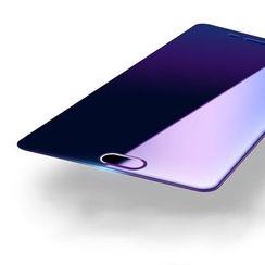 QUINTEX - 三星Galaxy A9 钢化玻璃手机套