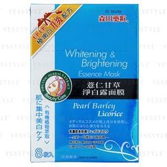 Dr. Morita - Pearl Barley Licorice Whitening & Brightening Essence Mask