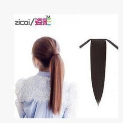 Aura Wigs - Ponytail - Straight