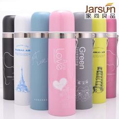 Jarsun - Print Thermal Tumbler