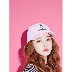 icecream12 - Embroidered Snapping Hand Baseball Cap