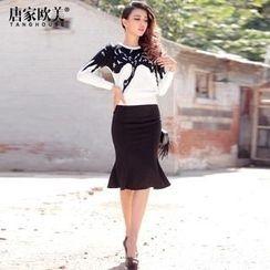 Tang House - Set: Print Knit Top + Frill Hem Skirt