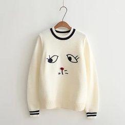 Aigan - 图案毛衣