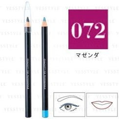 Chacott - Color Liner Pencil (#072 Magenta)