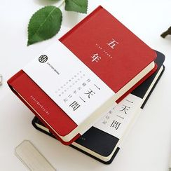 NANA STORE - Faux Leather Cover Notebook (M)