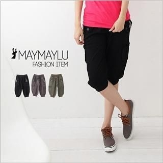 Maymaylu Dreams - Zipper-Trim Sweatpants