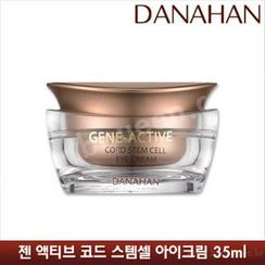 danahan - GENE-ACTIVE Cord Stem Cell Eye Cream 35ml