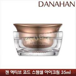 danahan - GENE-ACTIVE Cord Stem Cell Eye Cream 35ml