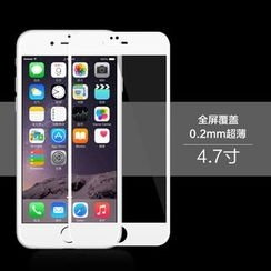 SIKAI - Tempered Glass Protective Film - Apple iPhone 6/6s