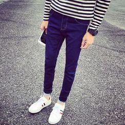 Chuoku - Straight-Cut Slim-Fit Jeans