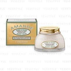 L'Occitane - Almond Velvet Balm
