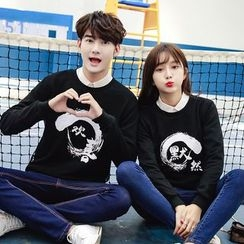 CASSY - Couple Matching Lettering Pullover