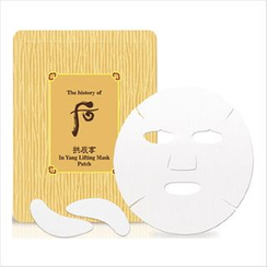 The History of Whoo 后 - Gongjinhyang In Yang Lifting Mask (Mask 7pcs + Patch 7pcs)