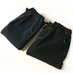 Ranche - Drawstring Waist Harem Jeans
