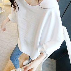 MARSHMALLOW - Dip-Back Oversized T-Shirt