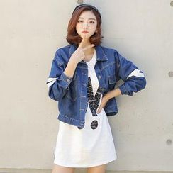 Envy Look - Printed Denim Jacket