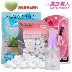 Magic Beauty - DIY Facial Mask Tools Set #2