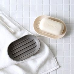 Lazy Corner - Plain Soap Case