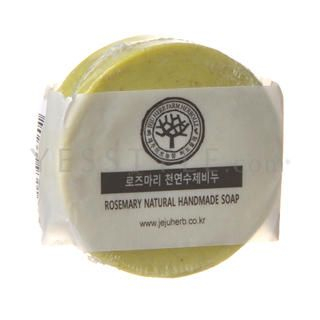 HerbOlle - Rosemary Natural Handmade Soap