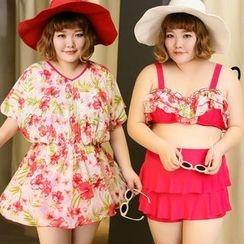 Goldlyre - Set: Printed Swim Top + Skirt + Dress
