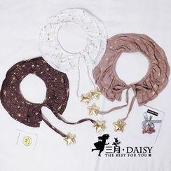 March Daisy - 星星假領子口水巾