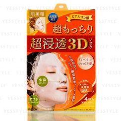 Kracie - 超渗透3D面膜玻尿酸保湿