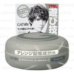 Mandom - Gatsby Moving Rubber (Grunge Mat Grey)