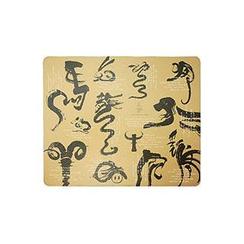 Alan Chan - Mouse Pad - Chinese Zodiac