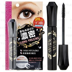 ISEHAN 伊勢半 - Heavy Rotation Long Volume Dynamic Mascara (Black)