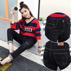 Nassyi - Ripped Straight-Cut Jeans