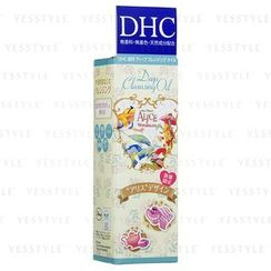 DHC - Deep Cleansing Oil (Alice in Wonderland)