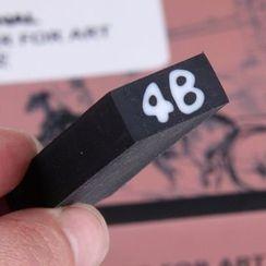 Chise - 4B Eraser