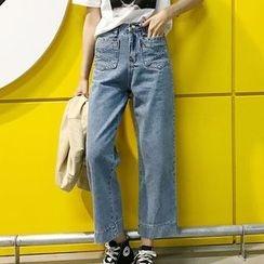 Miss Kekeli - Pocketed Wide Leg Jeans