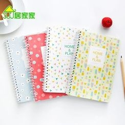 Home Simply - Printed Notebook