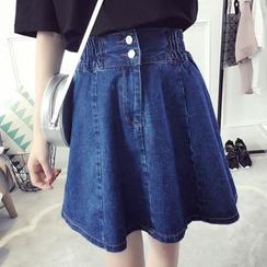 efolin - A-Line Denim Skirt