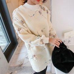 PPGIRL - Round-Neck Embroidered Sweatshirt