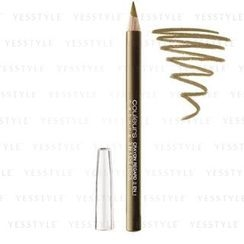 Yves Rocher - 3 IN 1 EYE PENCIL #04 Bronze