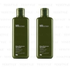 Origins - Soothing Treatment Lotion Duo Set: Lotion 200ml x 2 pcs