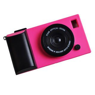 ioishop - iPhone 4/4S Case
