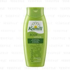 Kamill - Body Lotion (Classic)
