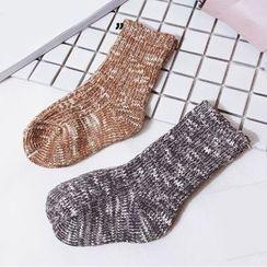 March Daisy - Kids Wool Socks