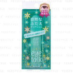 Koji - Eyetalk Clear 透明雙眼皮膠水