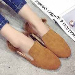 SouthBay Shoes - Furry Loafers