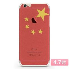 Kindtoy - Print iPhone 6 / 6s / 6 Plus Back Protective Film