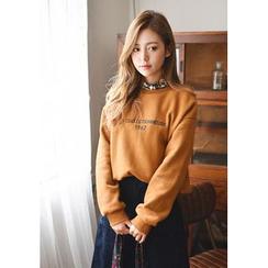 GOROKE - Lettering Brushed-Fleece Lined Sweatshirt