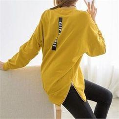PIPPIN - Zip-Side Lettering-Back Sweatshirt