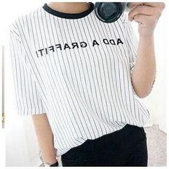 MayFair - Letter Pinstriped Short-Sleeve T-shirt