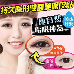 Clair Fashion - Double Eyelid Stickers