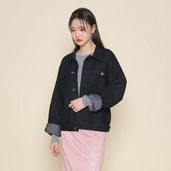 Envy Look - Stitched Denim Jacket