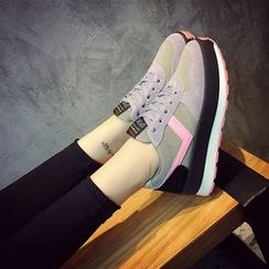 Hipsole - Platform Athlete Sneakers
